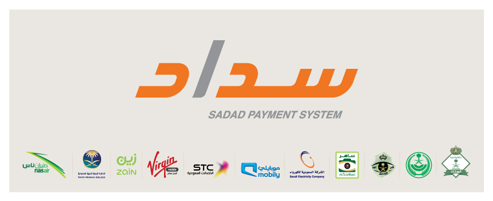 SADAD AlAhli | Electronic Bill Payment | NCB - Alahli Bank