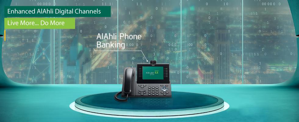 Phone Banking | NCB - Alahli Bank