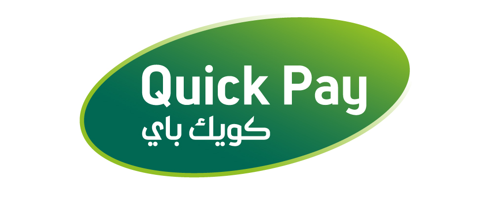 Quick Pay | NCB Alahli Bank