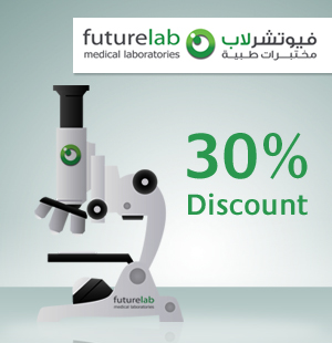 Future Lab Offer