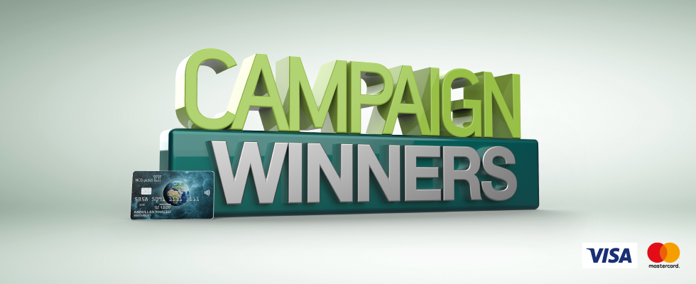 Credit Cards Campaign Winners