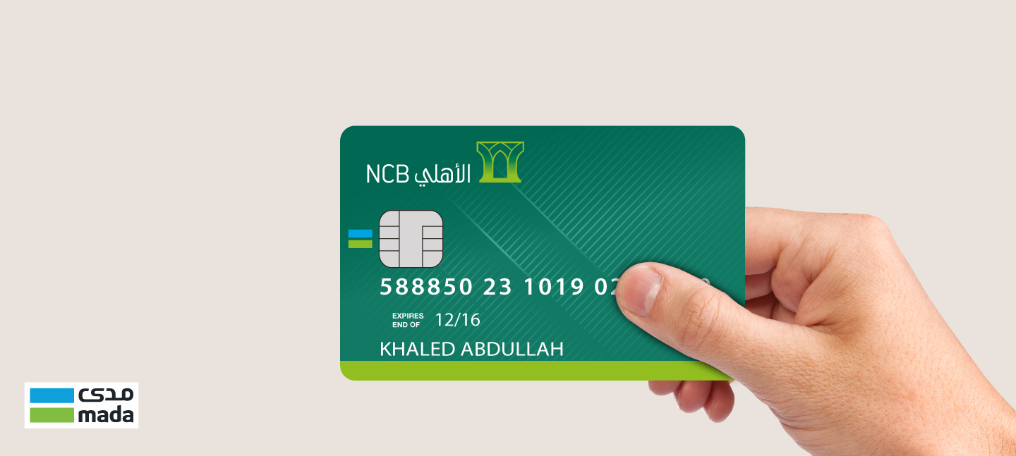 Mada Debit Card Offers