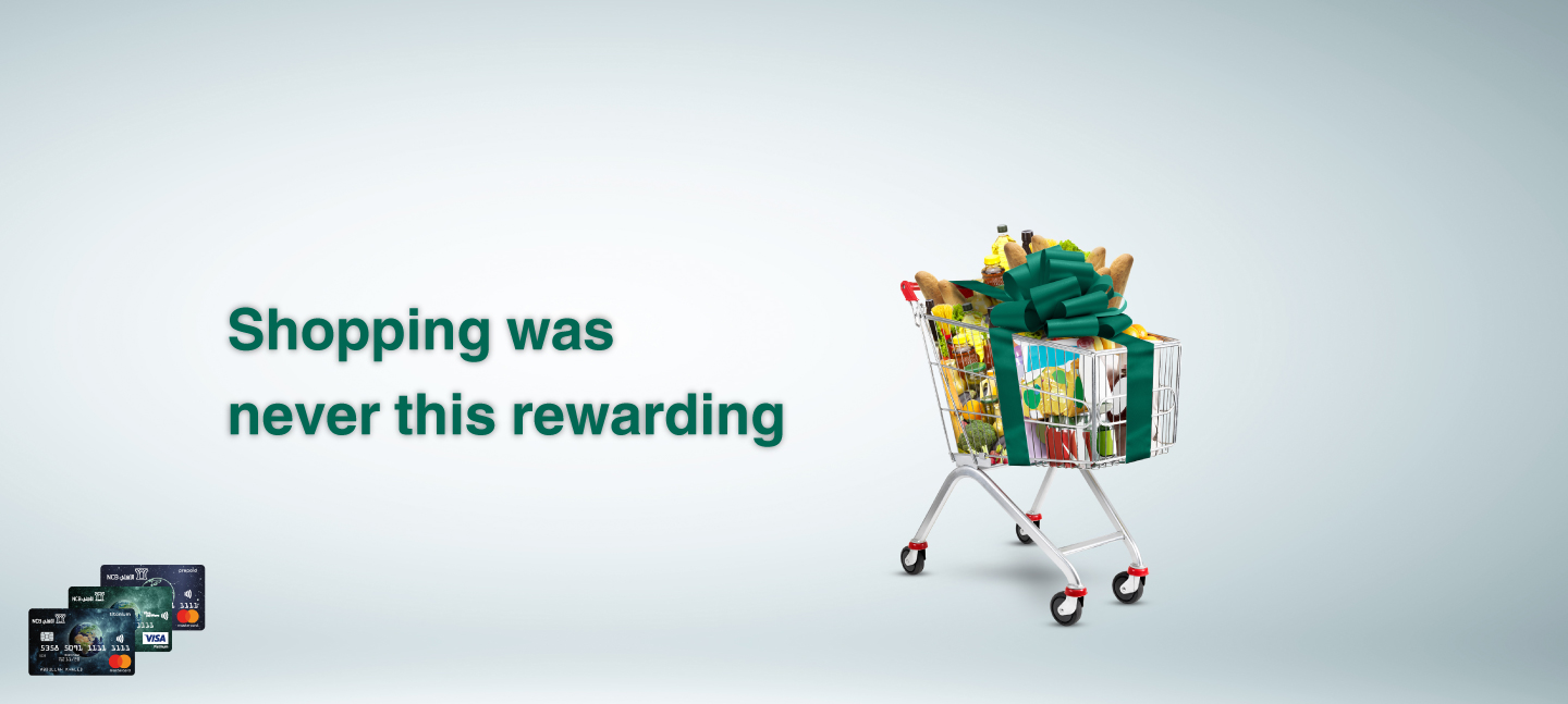 Use AlAhli Credit Card or Prepaid Card at any supermarket