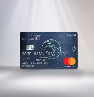Prepaid Credit Cards >> البطاقات الائتمانية | فيزا - ماستركارد | البنك الأهلي التجاري