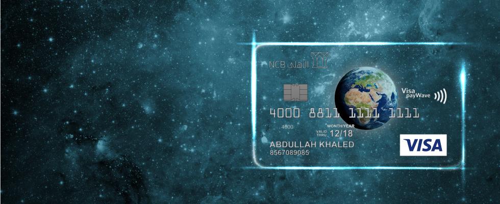 Alahli Credit Cards Ncb Alahli Bank