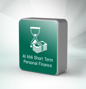 AlAhli Short Term Personal Financing