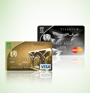 Just received your new credit card!