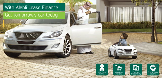AlAhli Lease Finance
