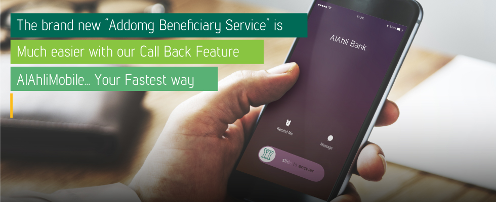Banking & e-Services Beneficiary Activation(Automated Call Back)