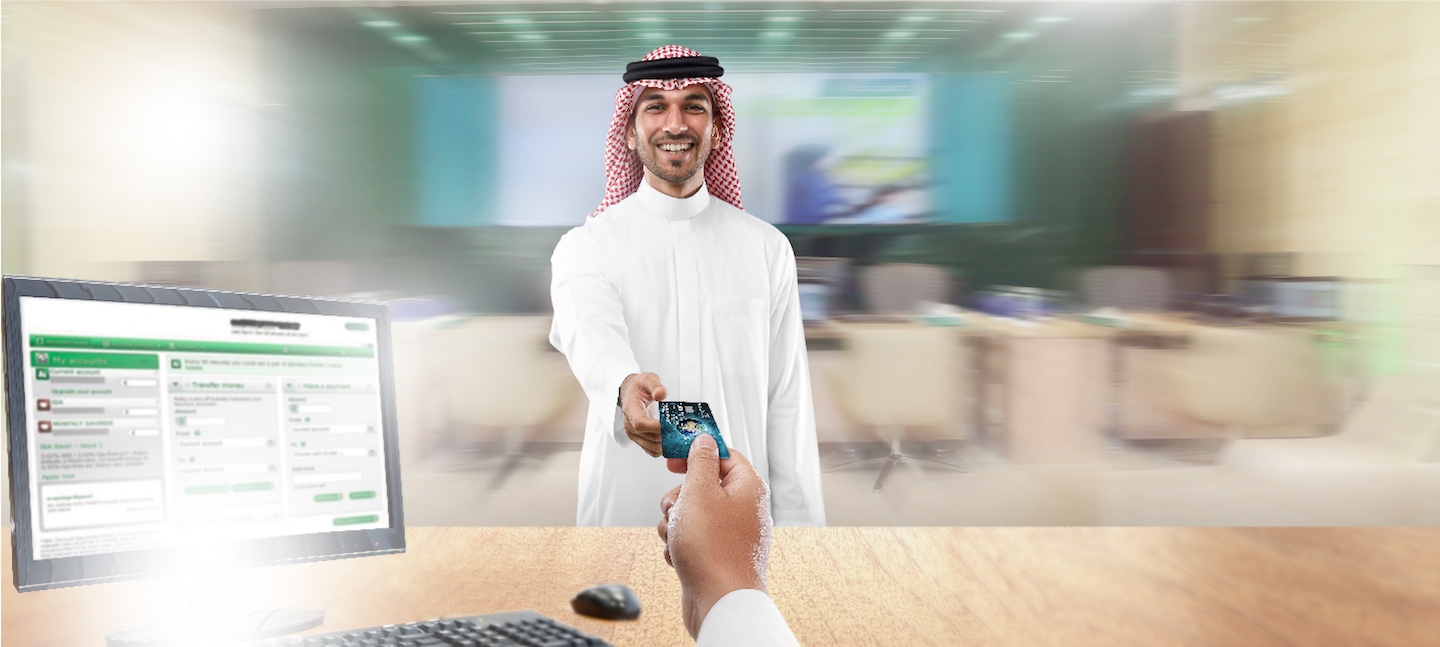 Apply and get Alahli credit card instantly