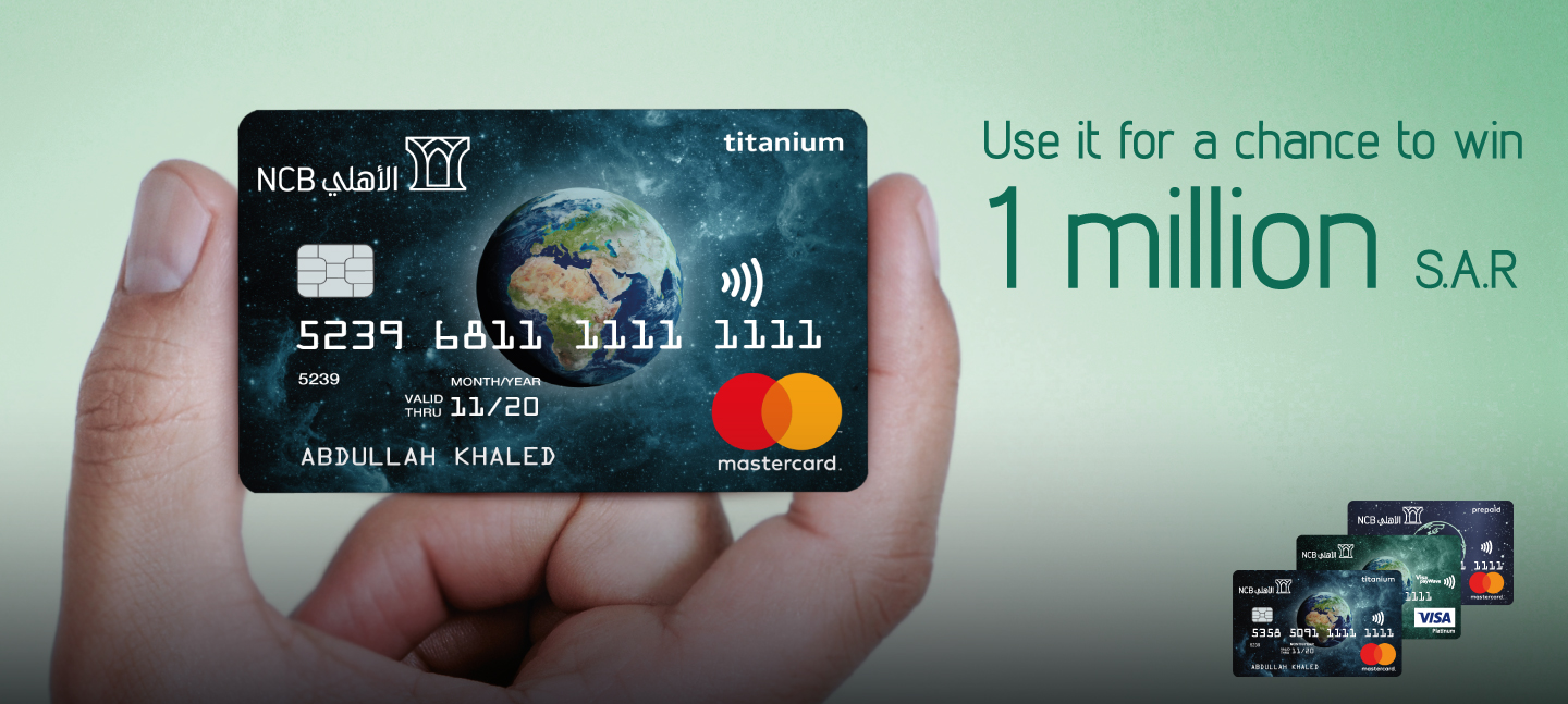 AlAhli Credit Card